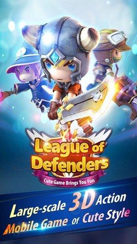 เล่น League of Defenders on PC 1