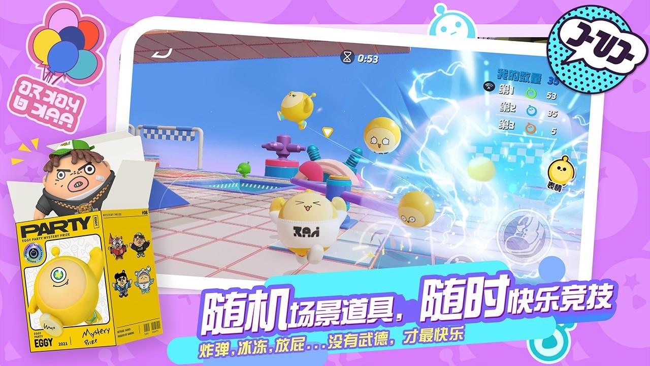 NetEase создает клон Fall Guys. Когда релиз?