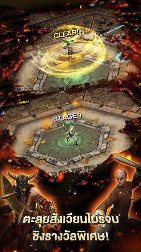 เล่น HERO นักสู้กู้พิภพ on pc 7