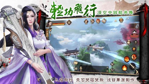 暢玩 瑯琊榜3D-風起長林 PC版 7