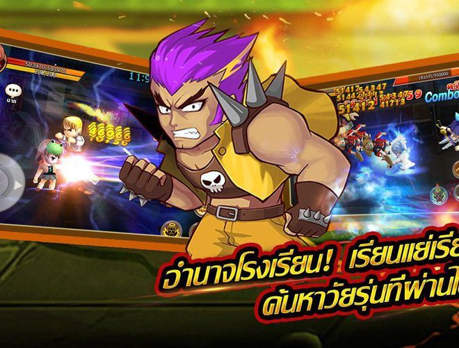 เล่น Blood Fighter 3D on PC 4