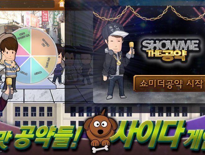 즐겨보세요 만수르게임3 국회의원 – 국회의원 키우기 on PC 3
