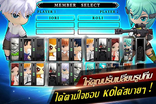 เล่น Age of Arena(TH) – ศึกการ์ตูน on PC 6