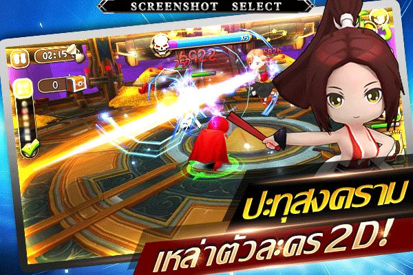 เล่น Age of Arena(TH) – ศึกการ์ตูน on PC 2