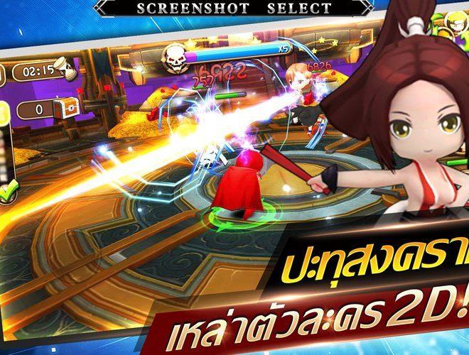 เล่น Age of Arena(TH) – ศึกการ์ตูน on PC 7