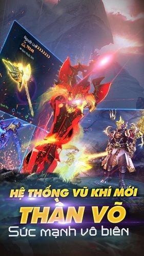 Chơi Thuong Khung Chi Mong on PC 12