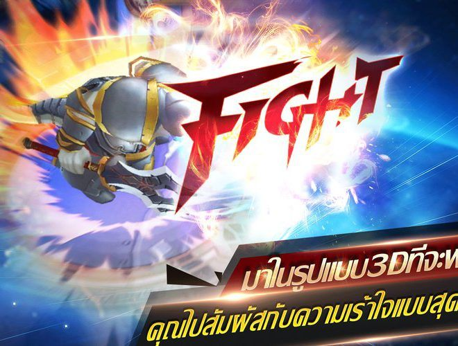 เล่น Age of Arena(TH) – ศึกการ์ตูน on PC 9