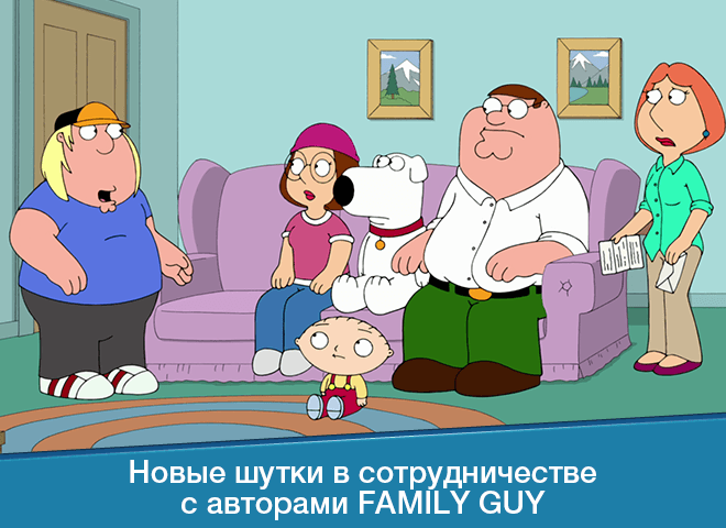 Играй Family Guy: The Quest for Stuff На ПК 2
