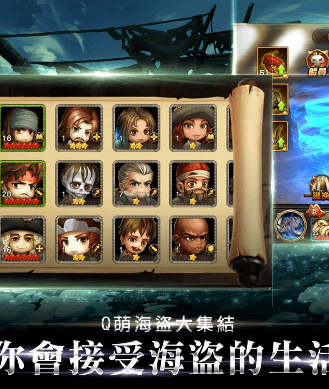 Play 神鬼奇航M on PC 3