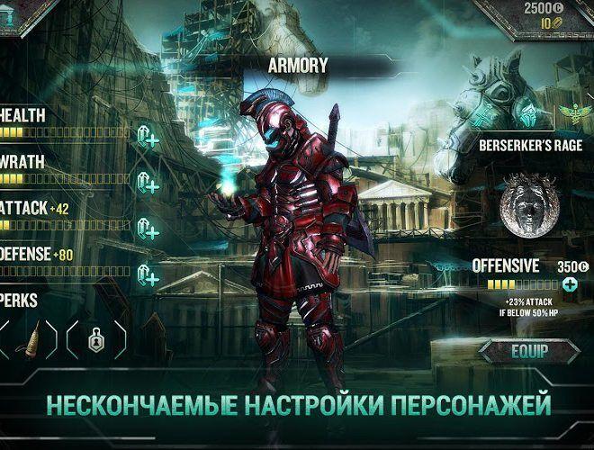 Играй Godfire: Rise of Prometheu На ПК 16