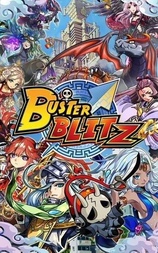 เล่น Buster Blitz on PC 18