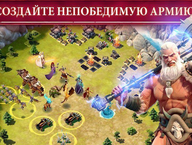 Играй Осада На ПК 9