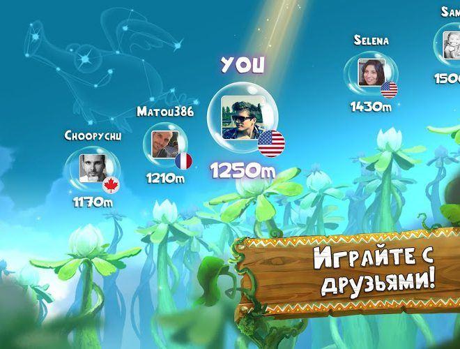 Играй Rayman Приключения На ПК 6
