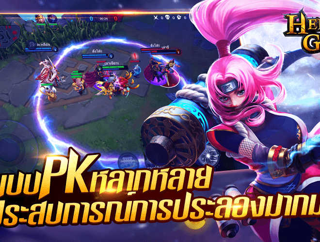 เล่น Heroes Glory: First Blood on PC 2