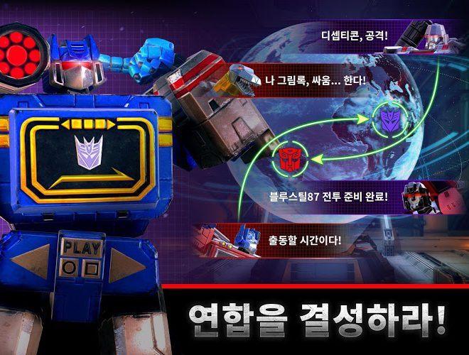 즐겨보세요 Transformers: Earth Wars on PC 18