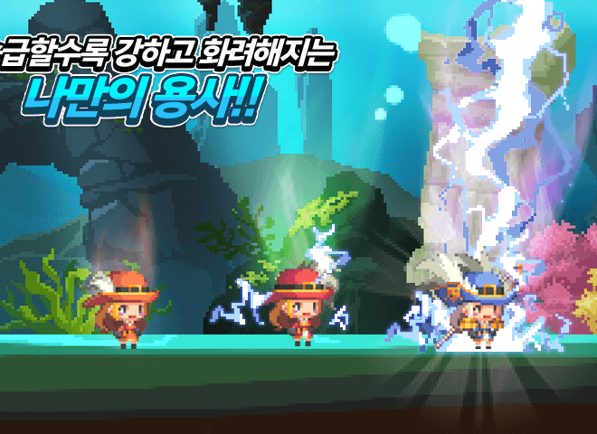 즐겨보세요 Crusaders Quest on PC 12