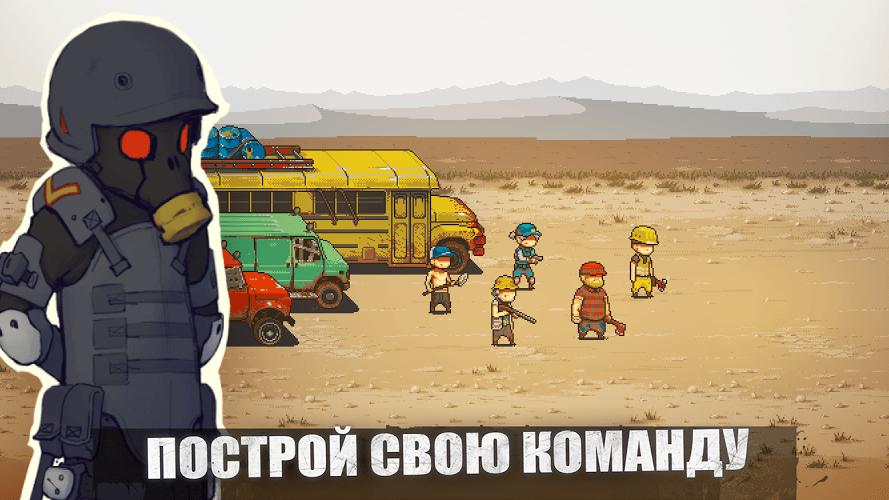Играй Dead Ahead: Zombie Warfare На ПК 3