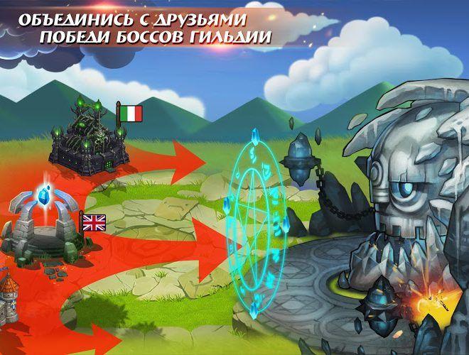 Играй Soul Hunters На ПК 13