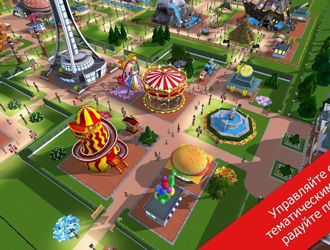 Играй RollerCoaster Tycoon Touch На ПК 4