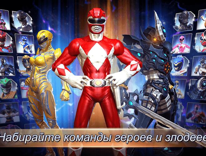 Играй Power Rangers: Legacy Wars На ПК 3