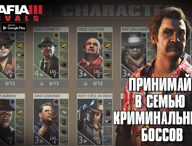 Играй Mafia III: Банды На ПК 8