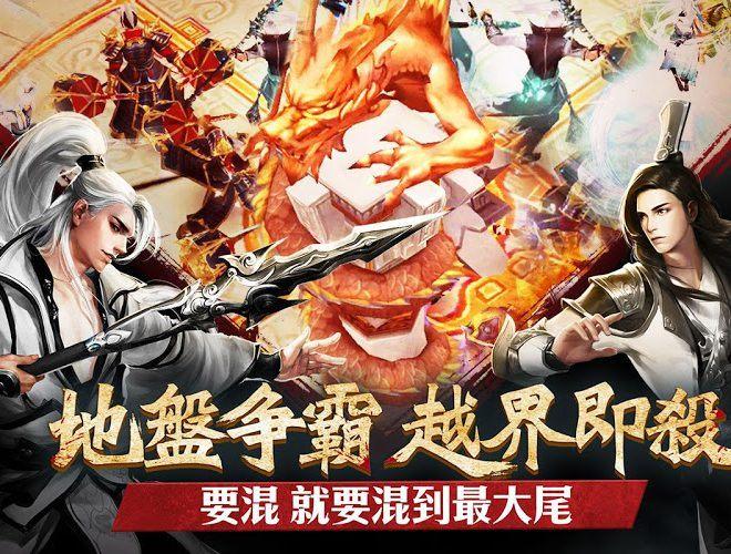 暢玩 劍俠情緣手機版 PC版 22