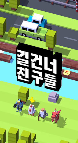 즐겨보세요 Crossy Road on PC 2