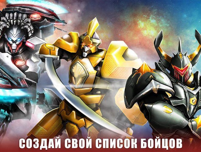 Играй Ultimate Robot Fighting on pc 4