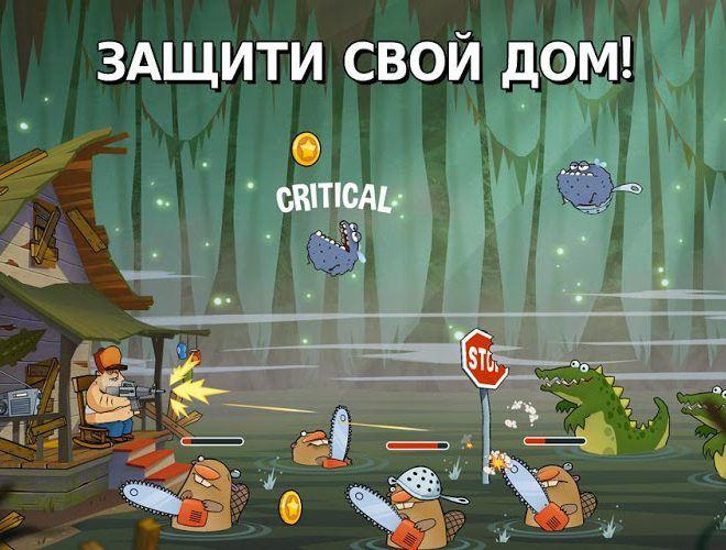 Играй Swamp Attack На ПК 11