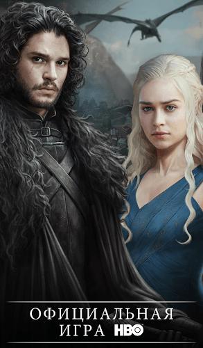 Играй Game of Thrones: Conquest На ПК 4