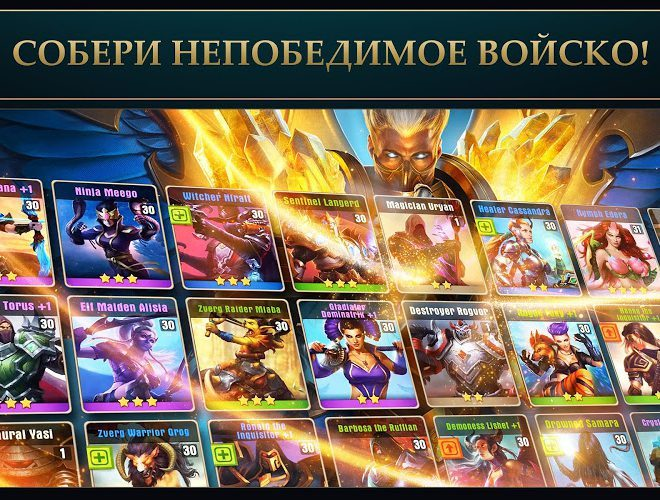 Играй Juggernaut Wars На ПК 12