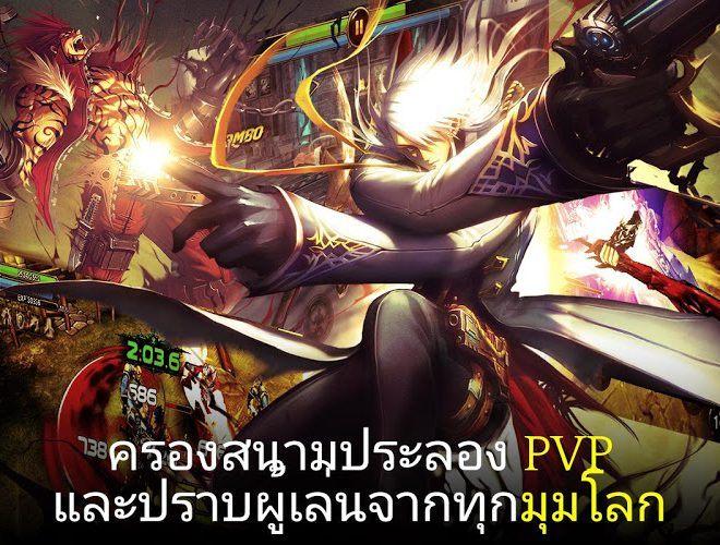 เล่น Kritika: เหล่าอัศวินสีขาว on PC 5