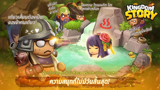 เล่น Kingdom Story: RPG on PC 19