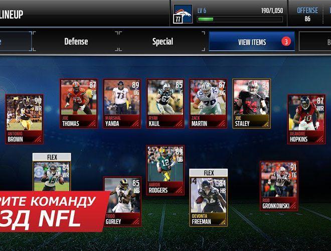Играй Madden NFL Mobile На ПК 3