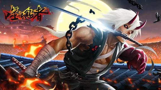 暢玩 噬魂者-全民瘋玩本格派動作手遊 PC版 3