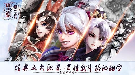 暢玩 聖靈召喚師 PC版 5