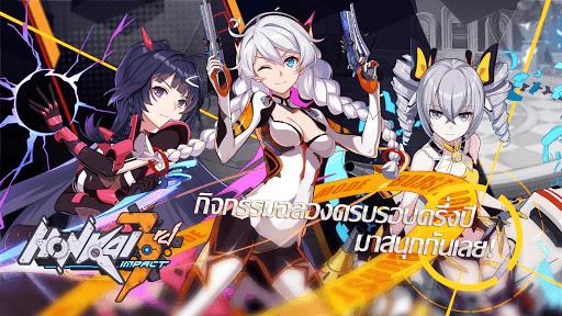 เล่น Honkai Impact 3 on PC 3