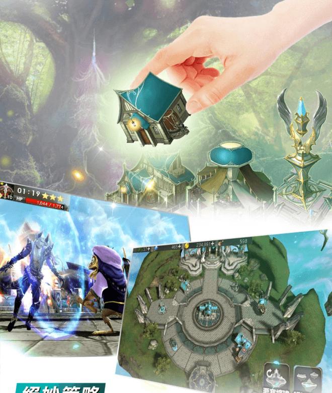 Play ALAZ天翼之戰 on PC 5