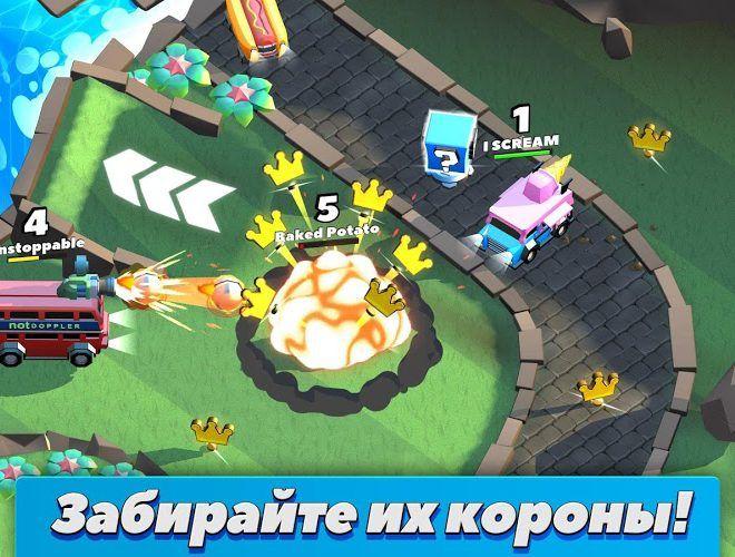 Play Crash of Cars on PC 5
