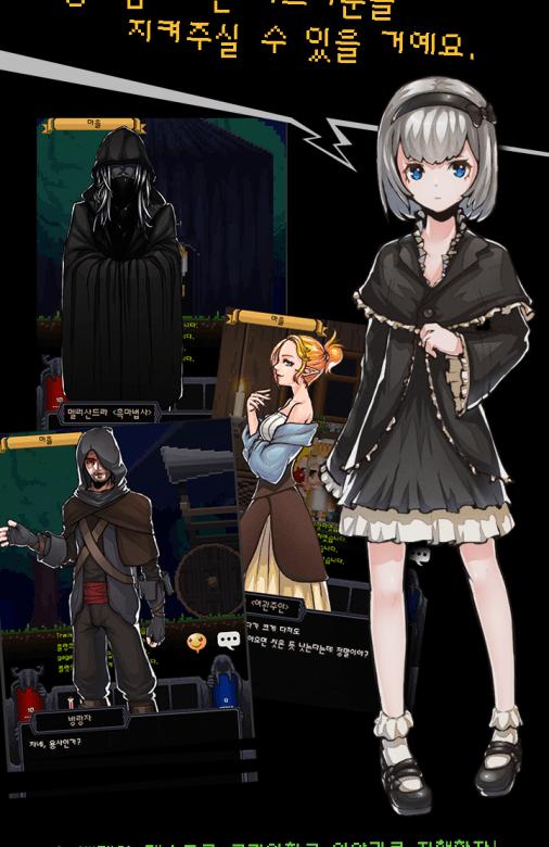 Play Dark Town on PC 11