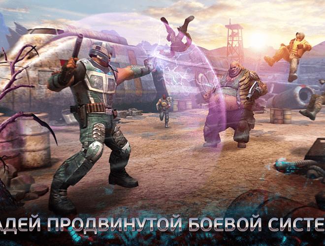 Играй Эволюция Битва за Утопию На ПК 12