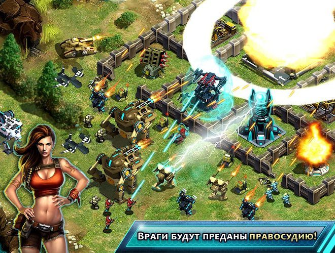 Играй War Inc. — Modern World Combat На ПК 13