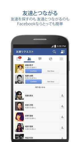プレーする Facebook Android App on pc 2