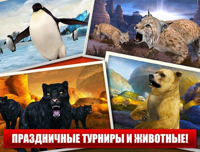 Играй Deer Hunter 2014 На ПК 12