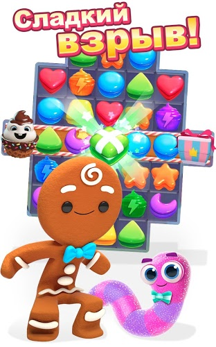 Play Cookie Jam Blast on PC 3