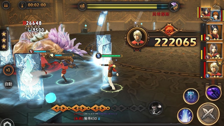 暢玩 最終幻想:覺醒 – Final Fantasy Awakening PC版 9