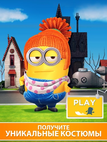 Играй Гадкий Я: Minion Rush on pc 4