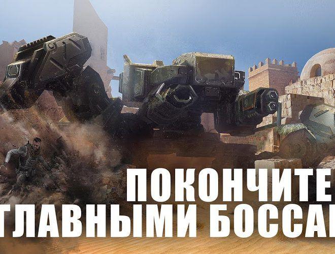 Играй Cover Fire На ПК 5