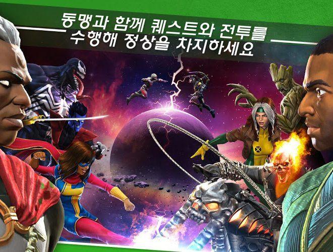 즐겨보세요 Marvel Contest of Champions on pc 7