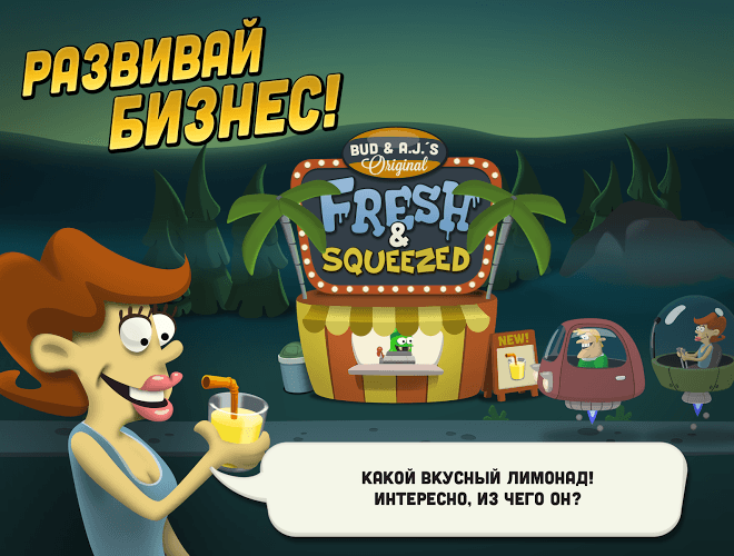 Играй Zombie Catchers На ПК 7